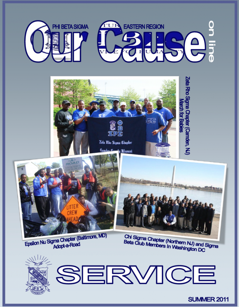 ourcause2